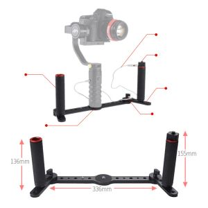 Dual -Grip Handle for 1/4 and 3/8gimbal AFI 3SD-1A