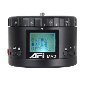 AFI China Factory New Product 360 Degree Electric Time Lapse Ball Head For Smartphone And Camera